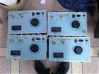 YTCDG-1000A大电流发生器