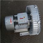 2QB910-SAH17纸品包装设备专用漩涡气泵,梁瑾高压风机工厂直销