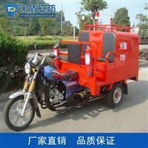 泵浦消防车,消防摩托车,消防车厂家