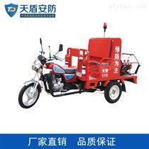 消防摩托车,三轮消防摩托车
