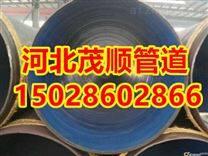 化工防腐涂塑钢管+化工防腐涂塑钢管厂家