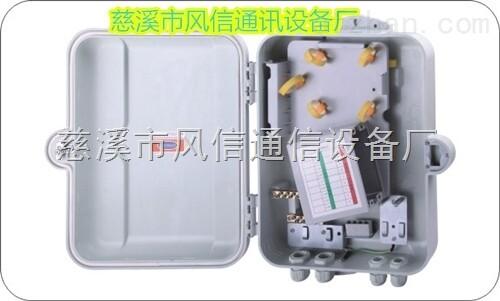 1分16芯光纤分纤箱