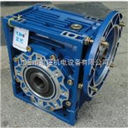 工业设备专用中研紫光RV130蜗杆减速机,铸铁减速机现货