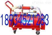 移动式泡沫灭火设备  泡沫灭火装置