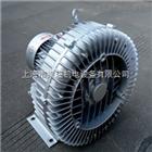 2QB740-SGH47制药设备专用高压鼓风机