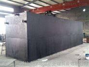 商洛一体化地埋式污水处理装置设备