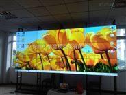 黄冈LCD46寸液晶拼接墙 业绩遥遥领先