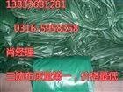 江苏省三防布每米多少钱---三防布使用方法