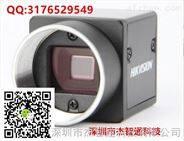 海康130万像素工业相机
