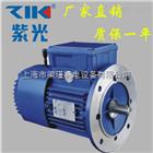 MS6314MS6314三相异步电动机,0.12KW紫光电机