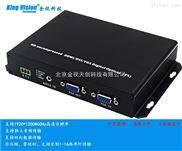 优质VGA音频光端机