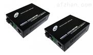 百兆光纤收发器设备