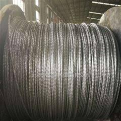 JL/G1AJL/G1A架空钢芯铝绞线