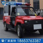 电动消防车,消防电动车