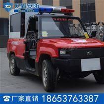 電動消防車,消防電動車