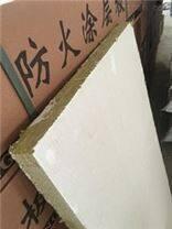 防火隔离带防火涂层板,防火涂层板材供应