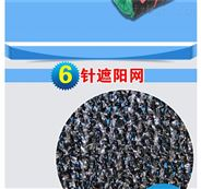 良王莊鎮3針防止灰塵蓋土網多少錢