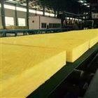 高容重玻璃棉板