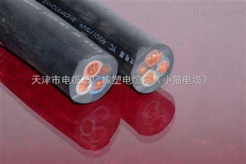 CEFR8*2.5船用电缆CEFR橡胶电缆规格