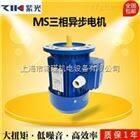 MS7112MS7112(0.55KW)台州清华紫光减速机