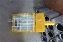 BAM82-250W防爆马路灯厂家