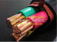 MVV MVV22矿用塑料电力电缆A厂家新价格