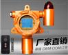 环丙烷气体检测仪