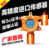 六氟化钨气体检测仪
