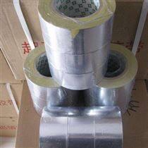 铝箔胶带、橡塑保温胶带、透明封箱胶带厂家