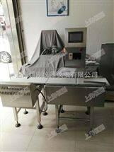 南京品重量检测机