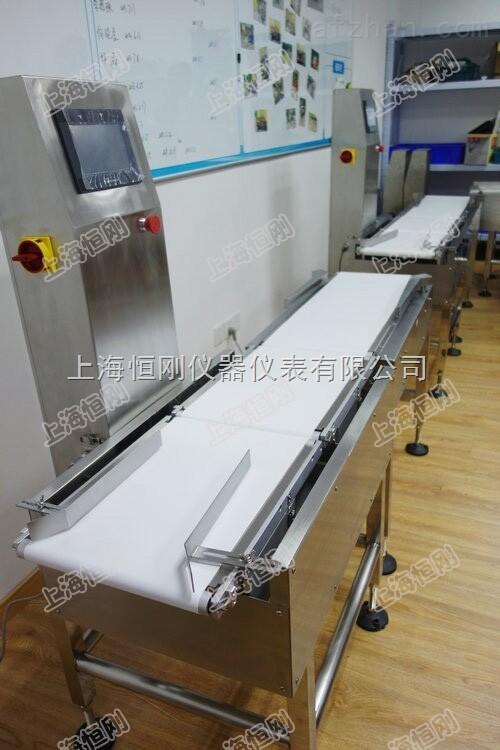 上海自动称重机