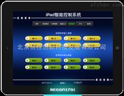 IPAD矩陣 IPAD VGA矩陣控制器 AV矩陣中控平臺