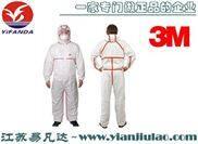 白色带帽红色胶条连体防护服,医用防护服
