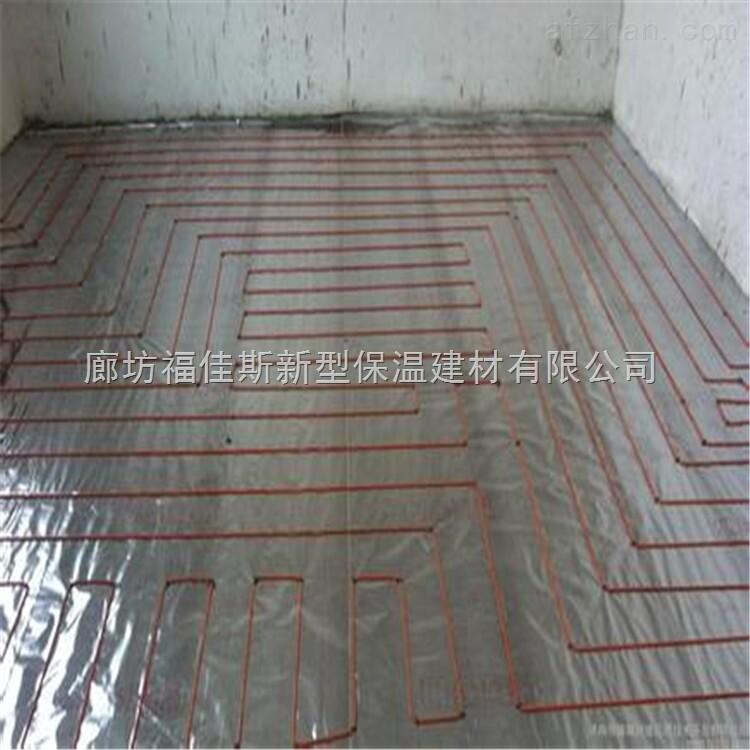 厂家供应电地暖 优质电地暖厂家
