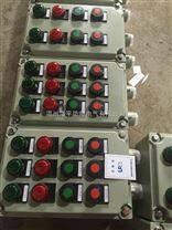 电源检修防爆配电箱 不锈钢防爆配电箱