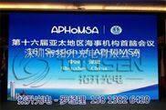 庆阳市婚礼上的大屏幕是LED显示屏还是普通的投影幕布