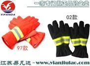 消防*手套,抢险救援手套