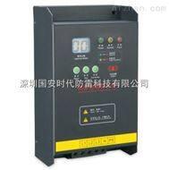 GAX120-380A機房電源防雷箱