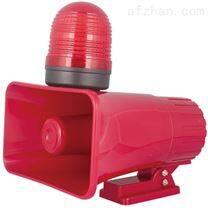 一体化声光电子蜂鸣器 行车,天车,叉车,工业用声光报警器