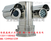 防爆一体化摄像机价格