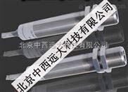 红外温度传感器 型号:H8SLS-300库号:M121621