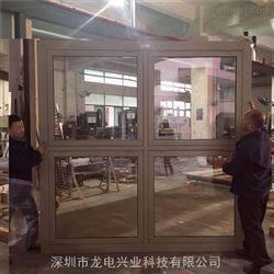 XBC-001龙电铝质泄爆窗