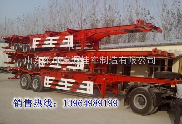 30英尺集装箱运输拖车价格尺寸公告