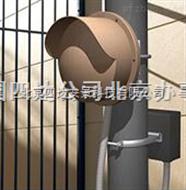 北京數字微波探測器廠家