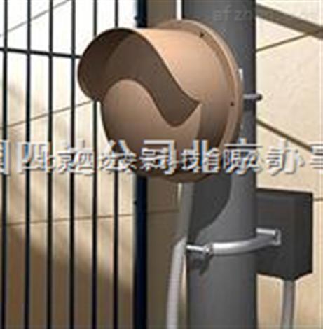 北京数字微波对射探测器