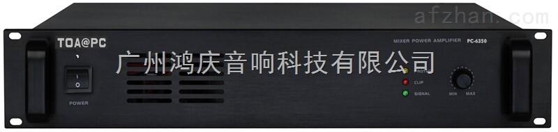 PC-6350纯后级定压广播功放