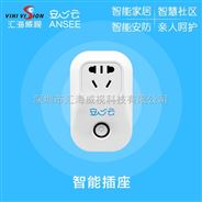 节电节能一键管理KG-100ZN智能插座