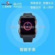 智能家居 家庭安防老人智能手表 AX-703