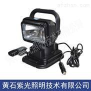 高亮度遥控探照灯YJ2351,紫光YJ2351原装正品