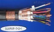 SBVV SBYV程控交換機局用電纜